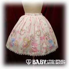 baby_skirt_friendkumya_color3__21360.1396867695.1280.1280