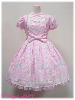 SugaryCarnivalOP_pink__98656.1412834387.1280.1280