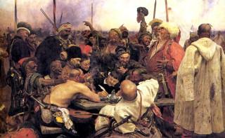 Казаки турецкому султану хуй