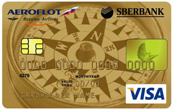 Bankovskie_karty_Viza_Sberbanka_Rossii_3