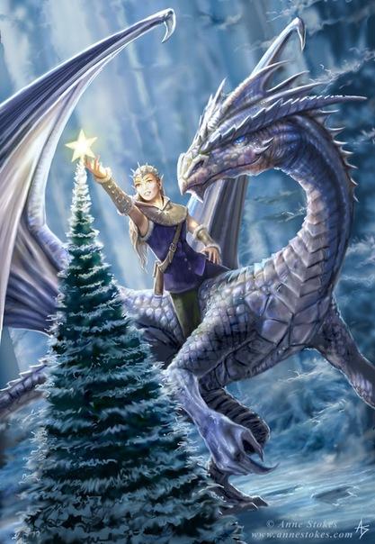 Фэнтези-Рождество