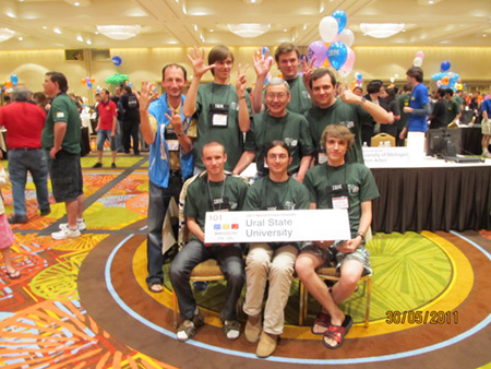Бронзовые медали чемпионата мира по программированию ACM ICPC