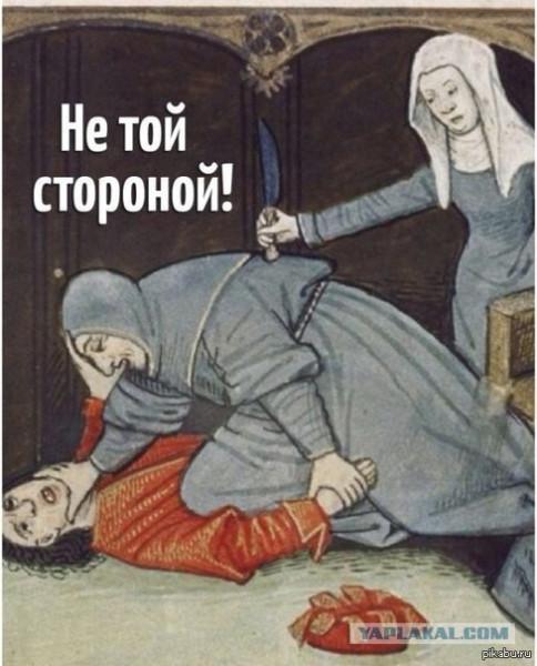 Не_той_стороной![1]