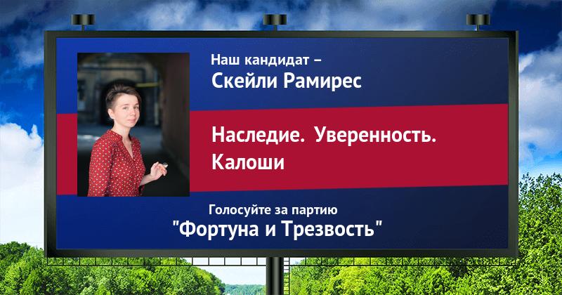 billboard_57b603b27a510