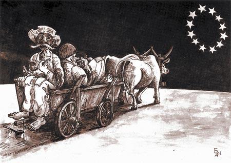 Евроинтеграция