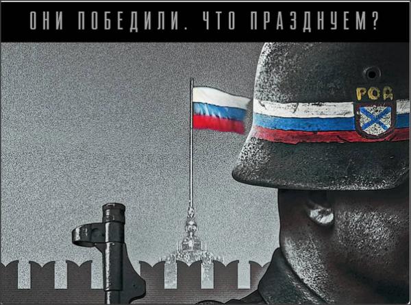Почему Путин не имеет права проводить парад Победы. Ни 24 июня, ни 9 мая, никогда