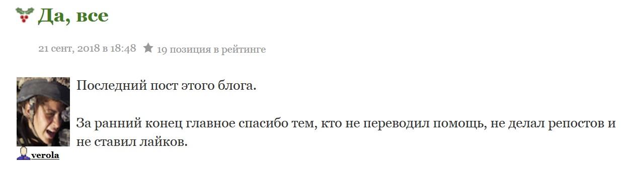Делаем ставки?)