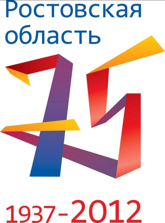 Logo 75 Color Godi Vertical