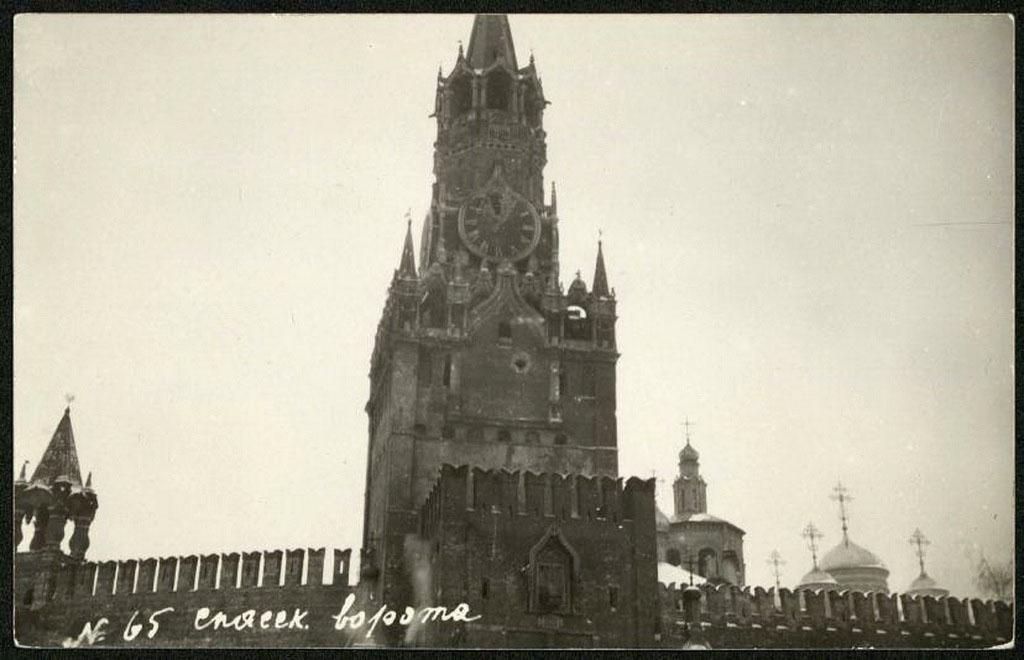 Москва, осень 1917-го