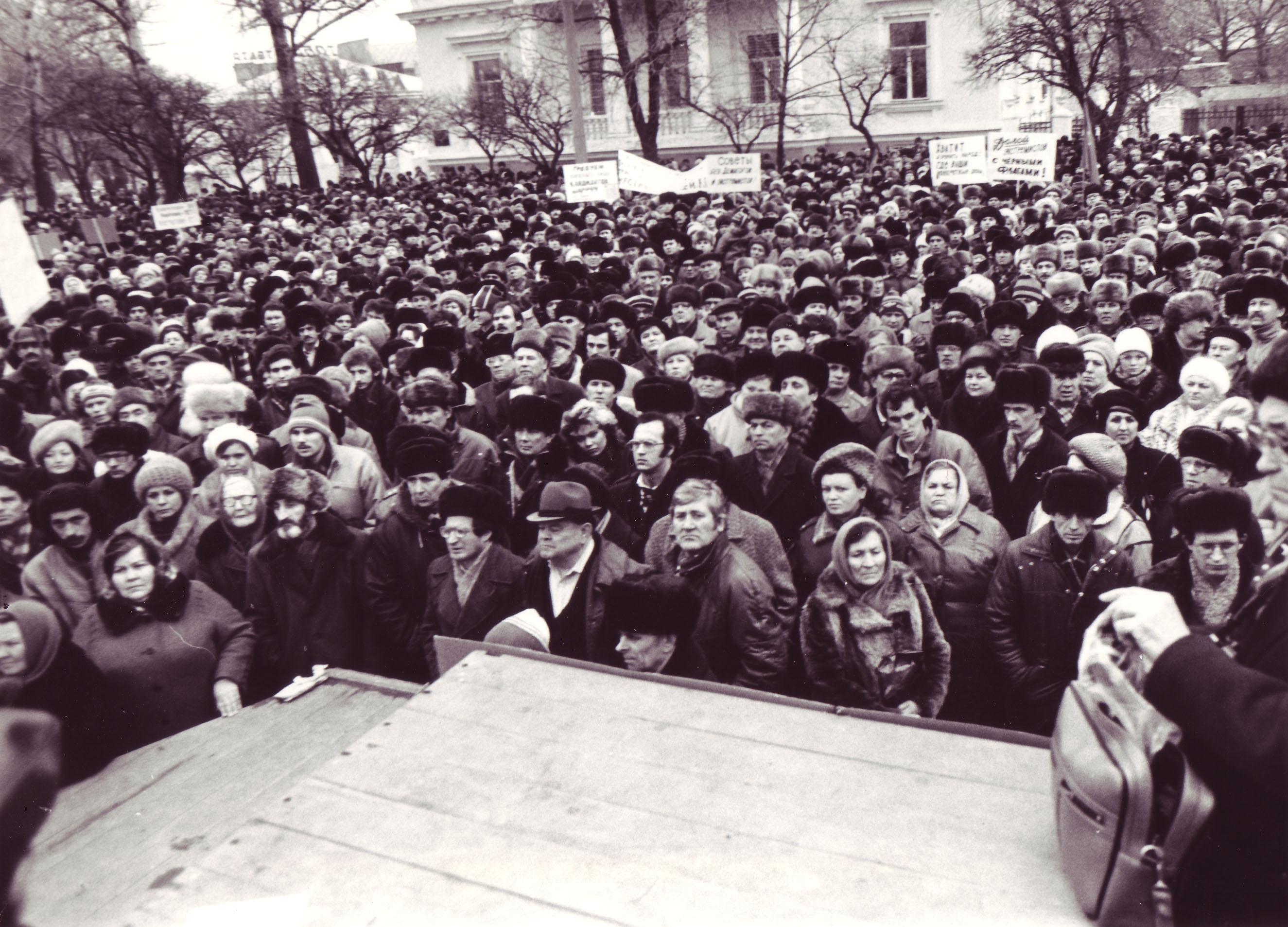 Таганрог протестующий