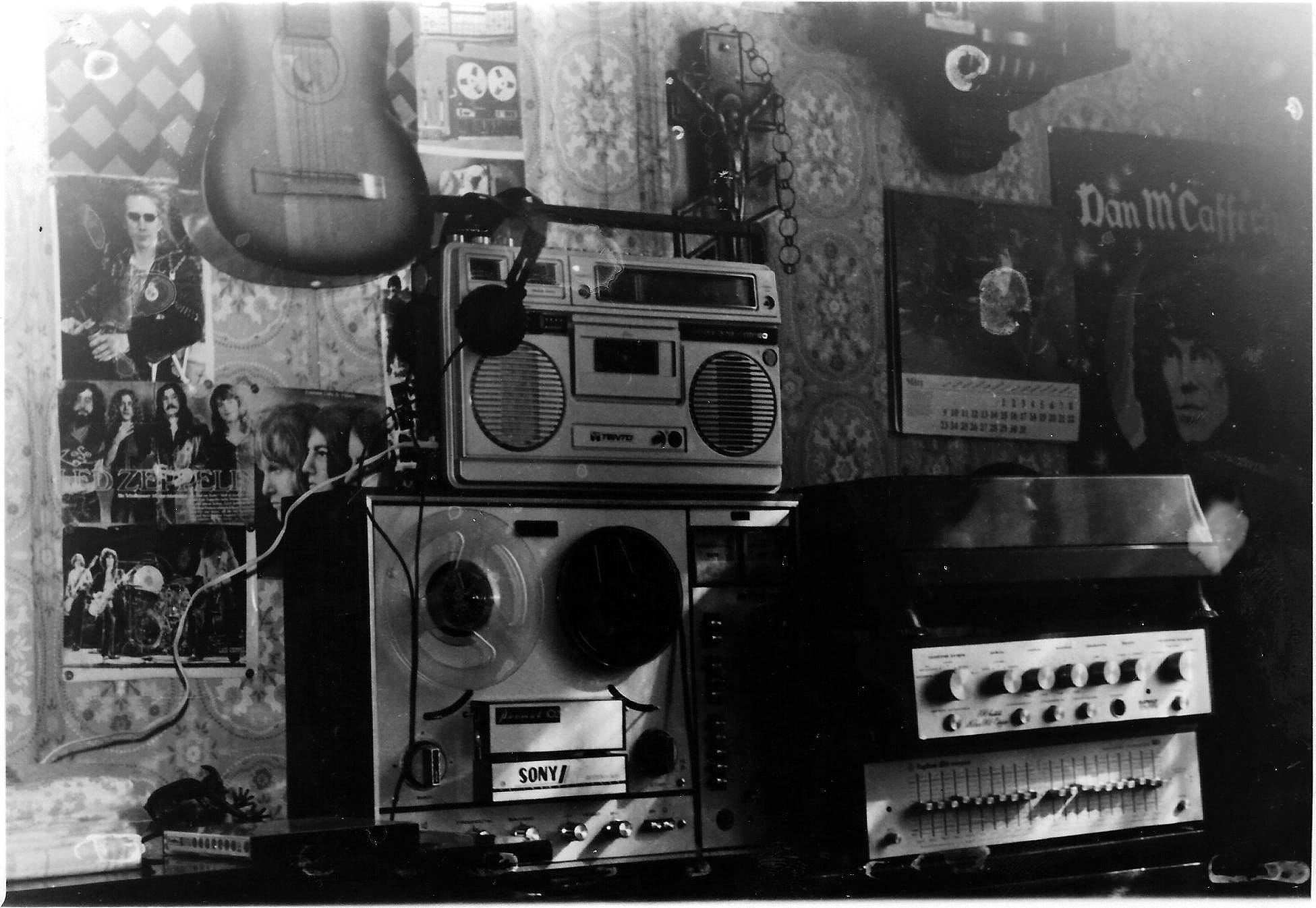 Алтарь середины 80-х
