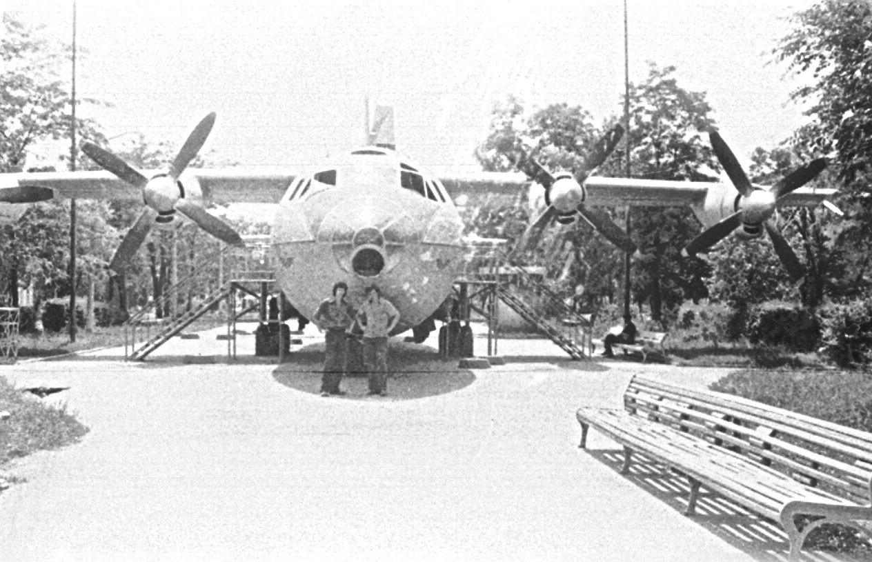 Самолёт на Комсомольском