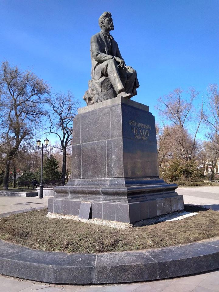 Вандалы в Таганроге