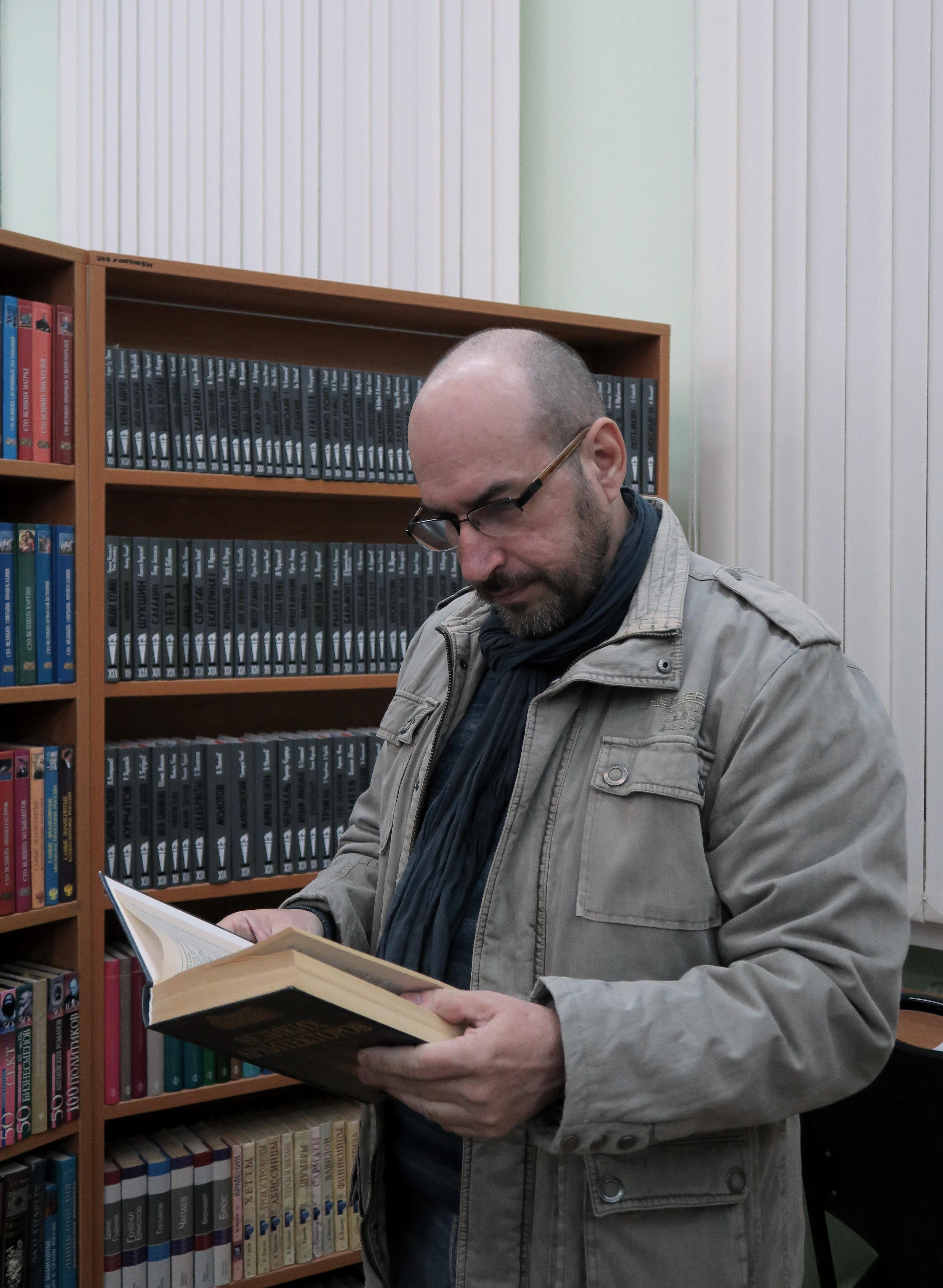 Библионочь в Таганроге