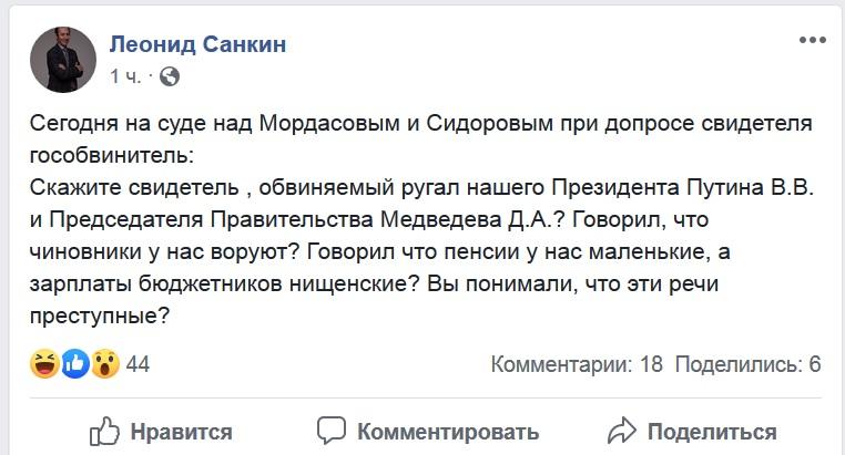 Сегодня в Ростове...