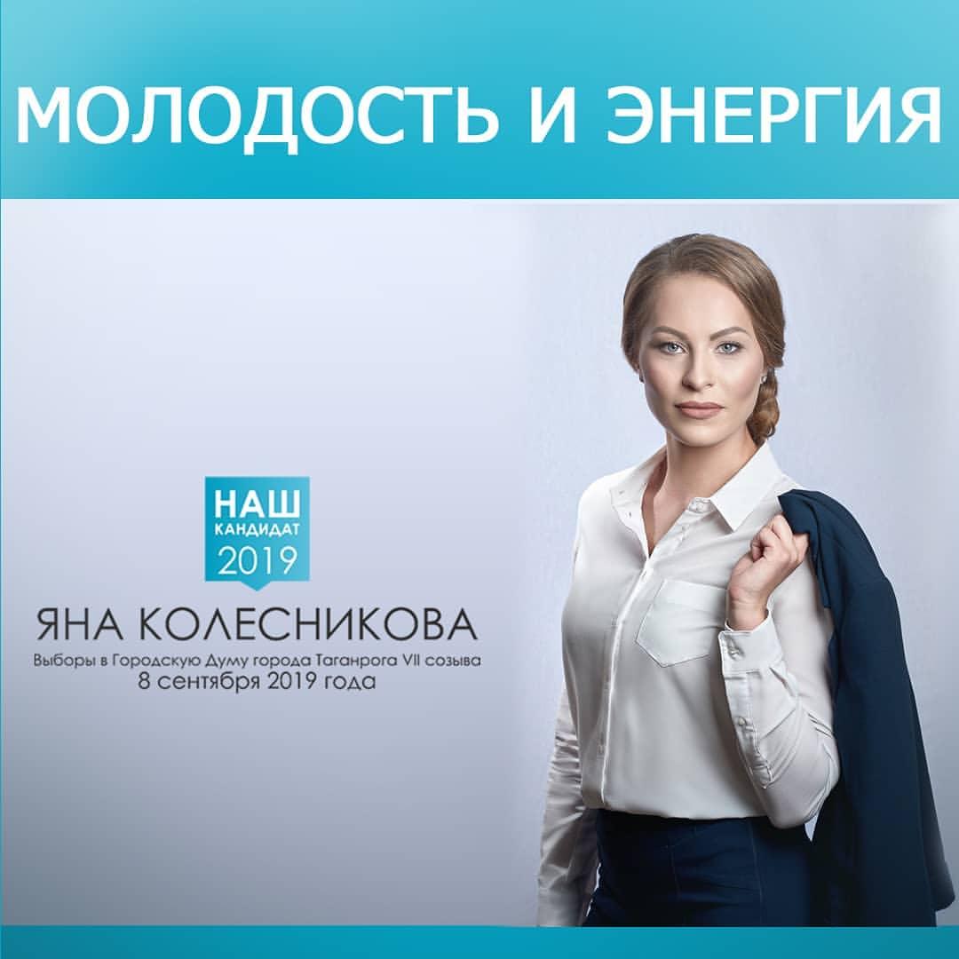 Ян Колесников, Никополь | 1080x1080
