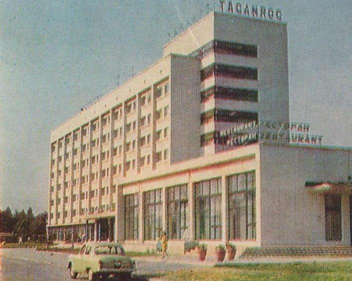 Hotel Taganrog