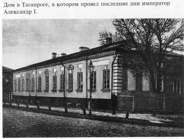 13428159_1199352583_Taganrog
