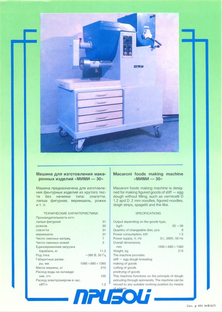 сканирование0019