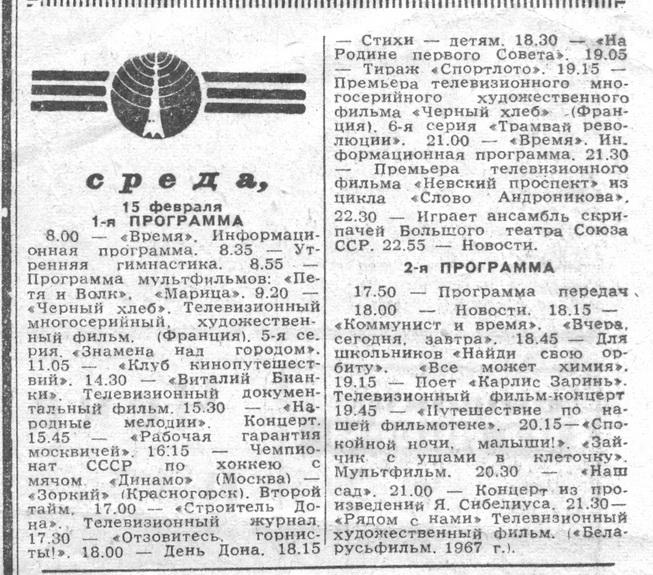 20 лет без СССР - Страница 5 124879_original