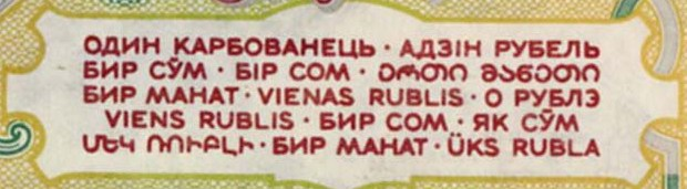 RUSSIA-222aR-1961 copy - копия