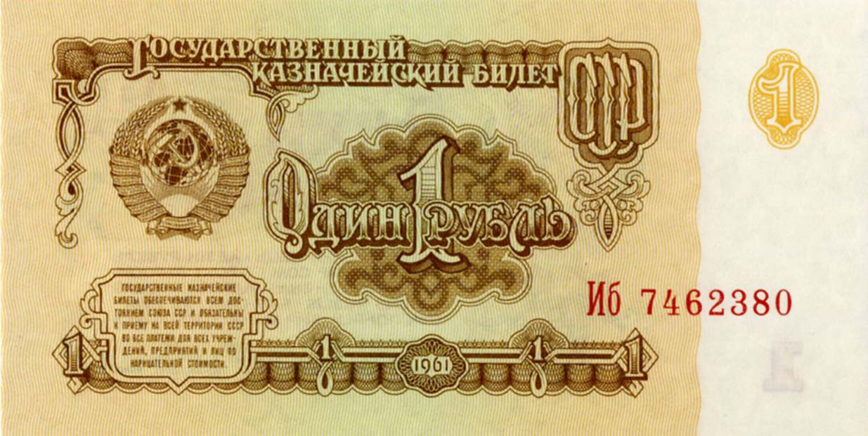 RUSSIA-222aF-1961 copy