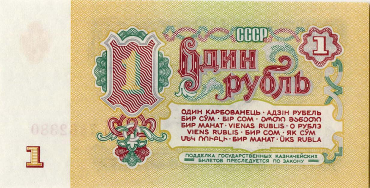 RUSSIA-222aR-1961 copy