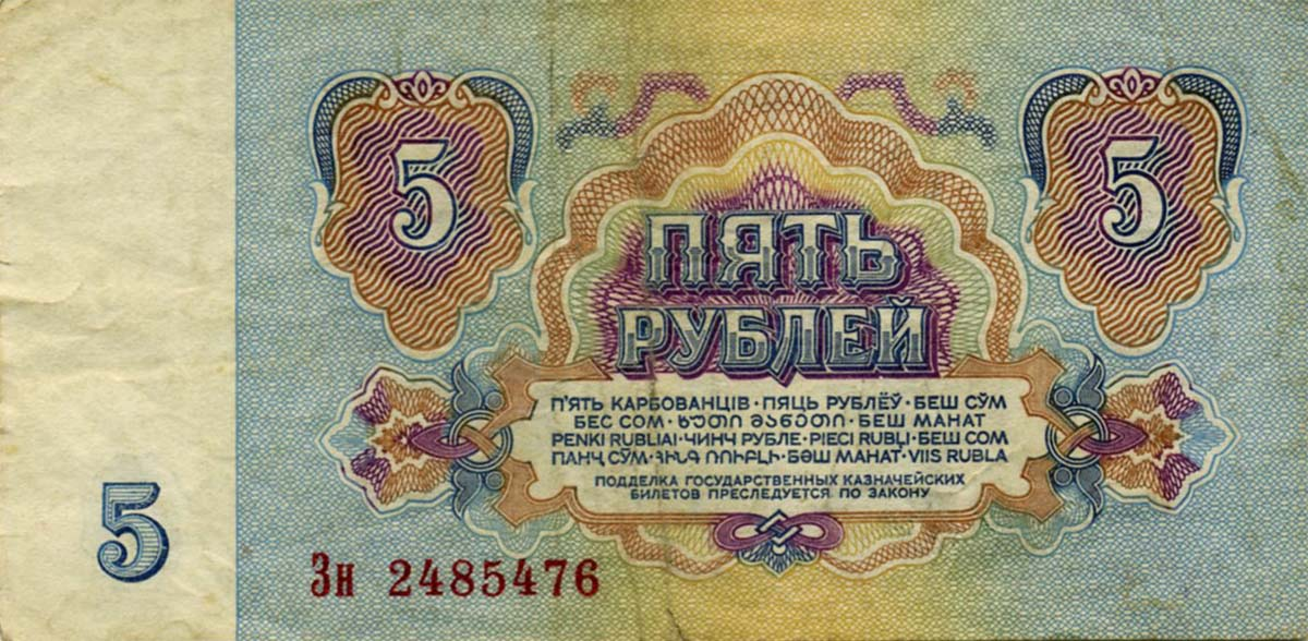 RUSSIA-224aR-1961 copy