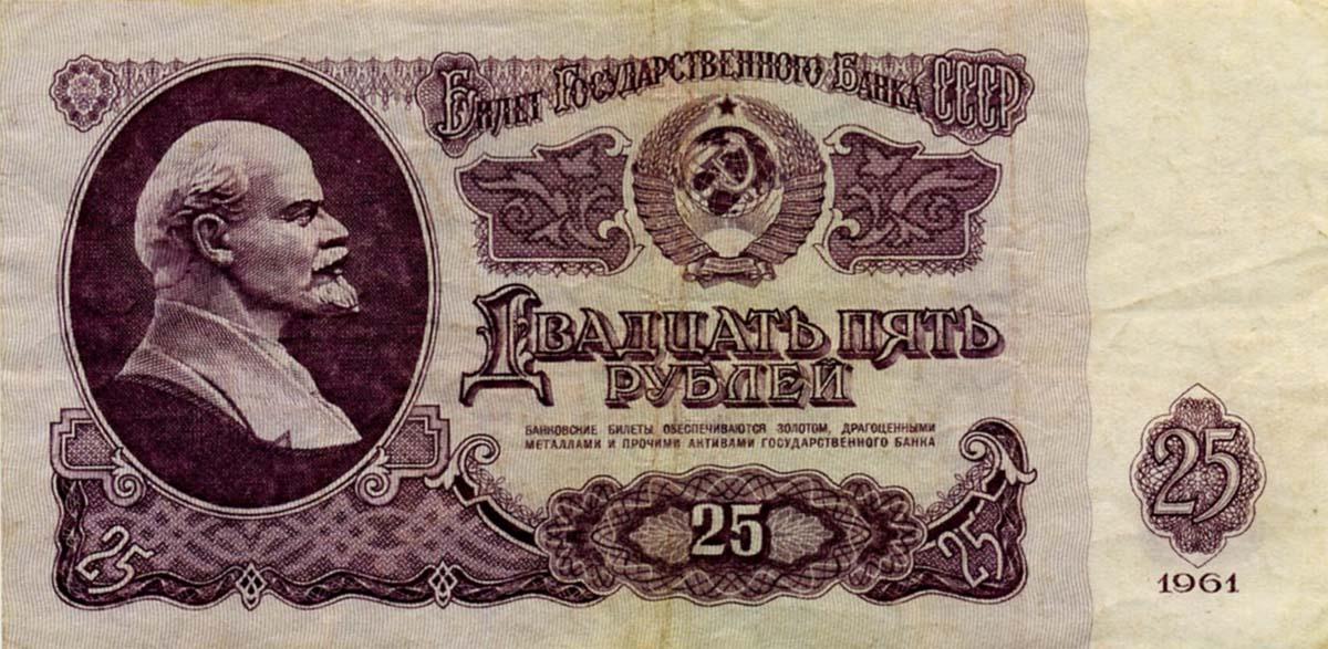 RUSSIA-234bF-1961 copy