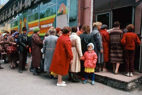 Московские очереди разных лет