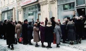 ochered_za_deficitom_v_SSSR-300x179