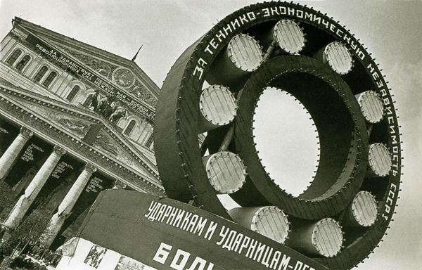 СССР 30-х в объективе Бориса Игнатовича