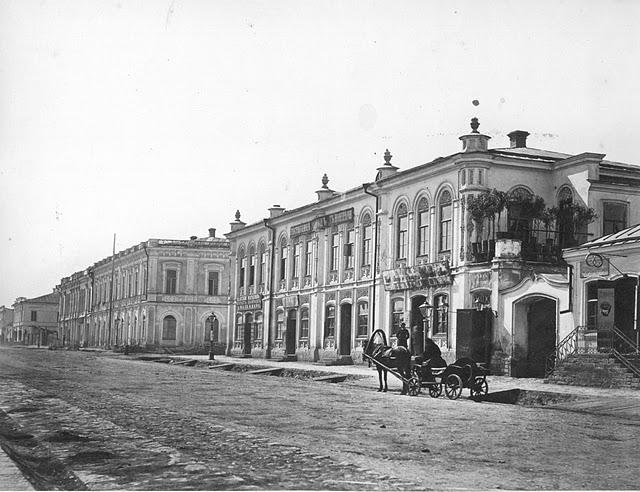 12 улица 1900-е