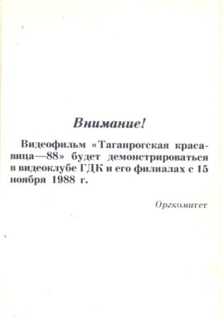 сканирование0034