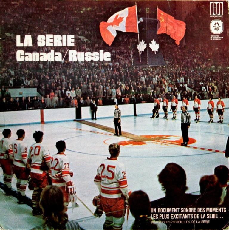 сс-001 1972 СС СССР-Канада