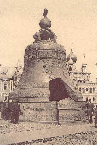 402px-Tsar_kolokol_Foto_Sherer