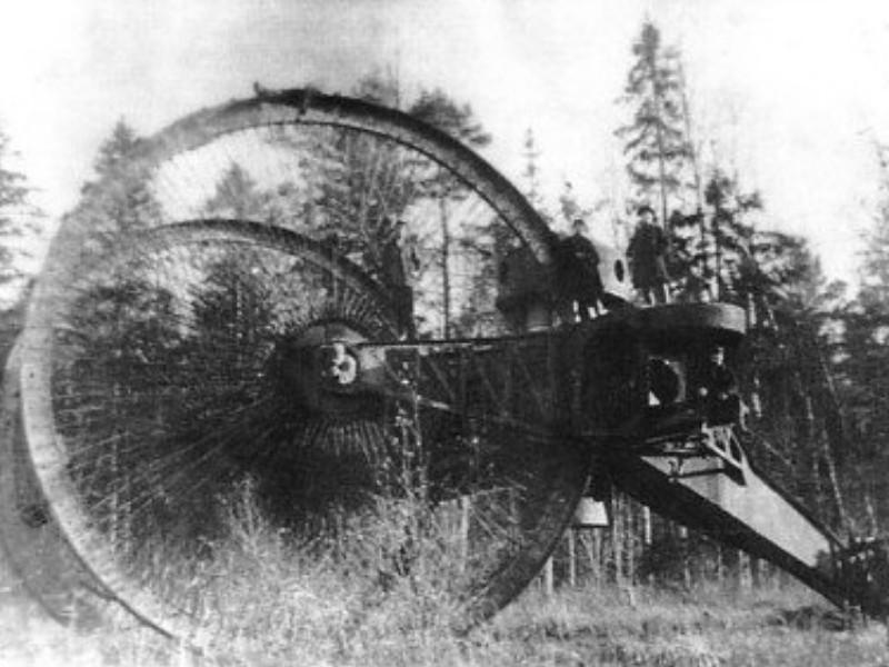 Разработан инженером Николаем Лебеденко в России в 1914—1915 гг.