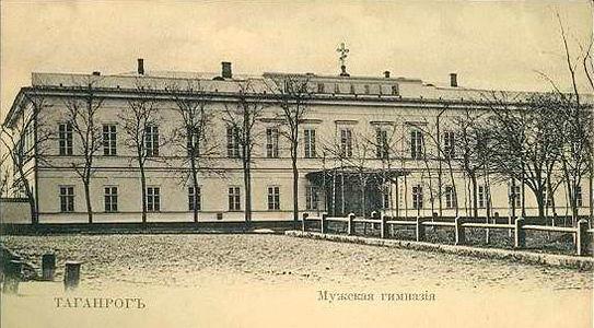 Таганрог-2