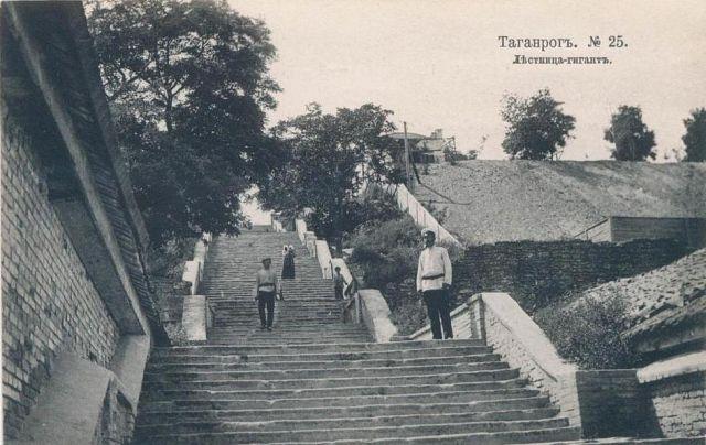 Таганрог-4