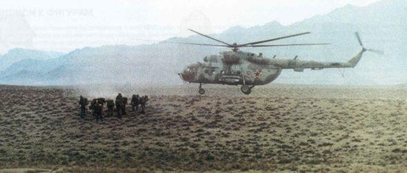 vyvod_vojjsk_iz_afganistana_55_foto_2