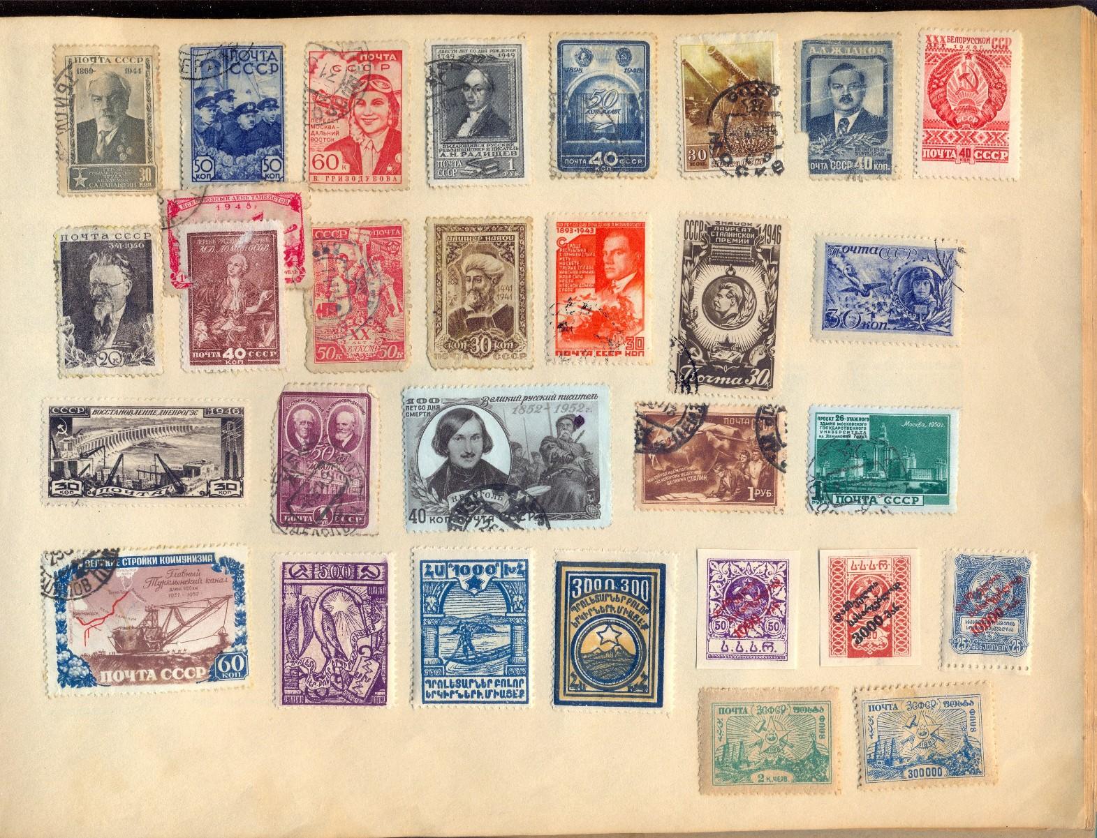 Коллекционирование открытки марки, днем
