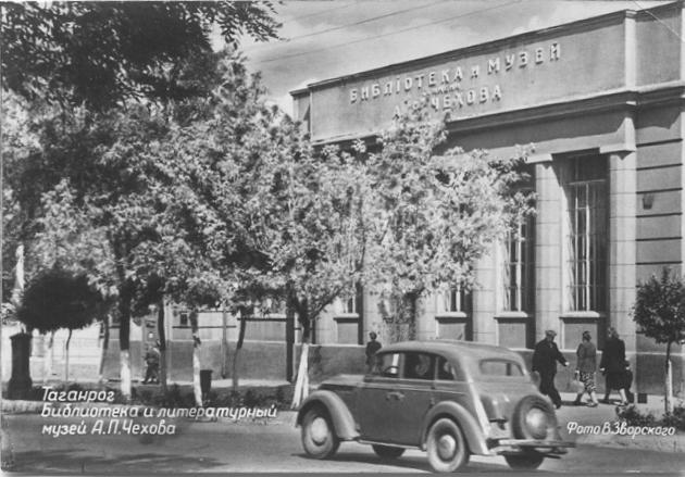32 петр I библиотека домик чехова театр 1960-е (1)