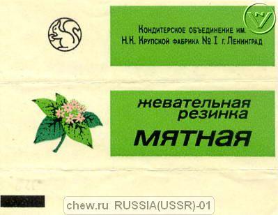 RUSSIA(USSR)-01