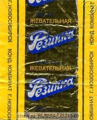 RUSSIA(USSR)-09