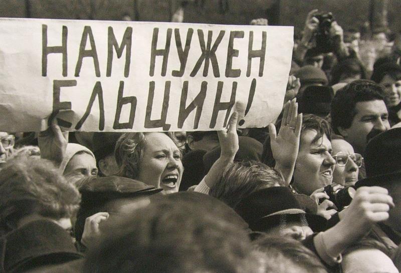 Россия Которую Мы Потеряли Отзывы