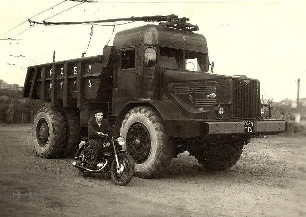 Троллейвоз МАЗ-525 ХТТУ 1954 г