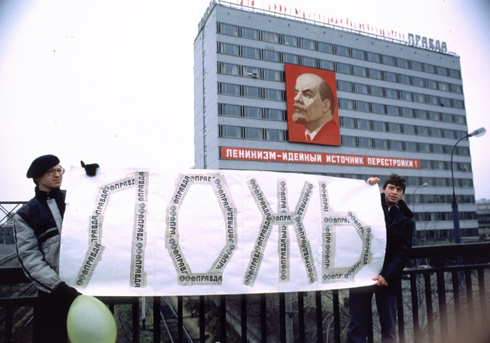 Perestroyka_meeting_04w