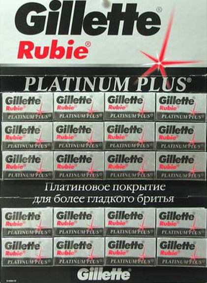 gillette-rubie-platinum--960e3b5b