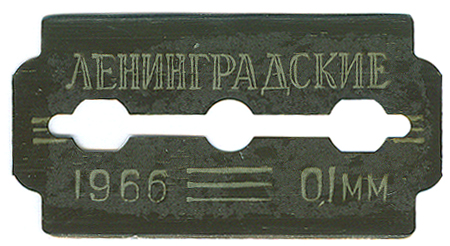 Neva-old-blade