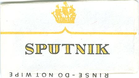 Sputnik-eng